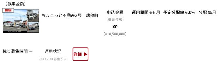 f:id:ZiLchan:20210708062352p:plain