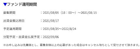 f:id:ZiLchan:20210802151240p:plain