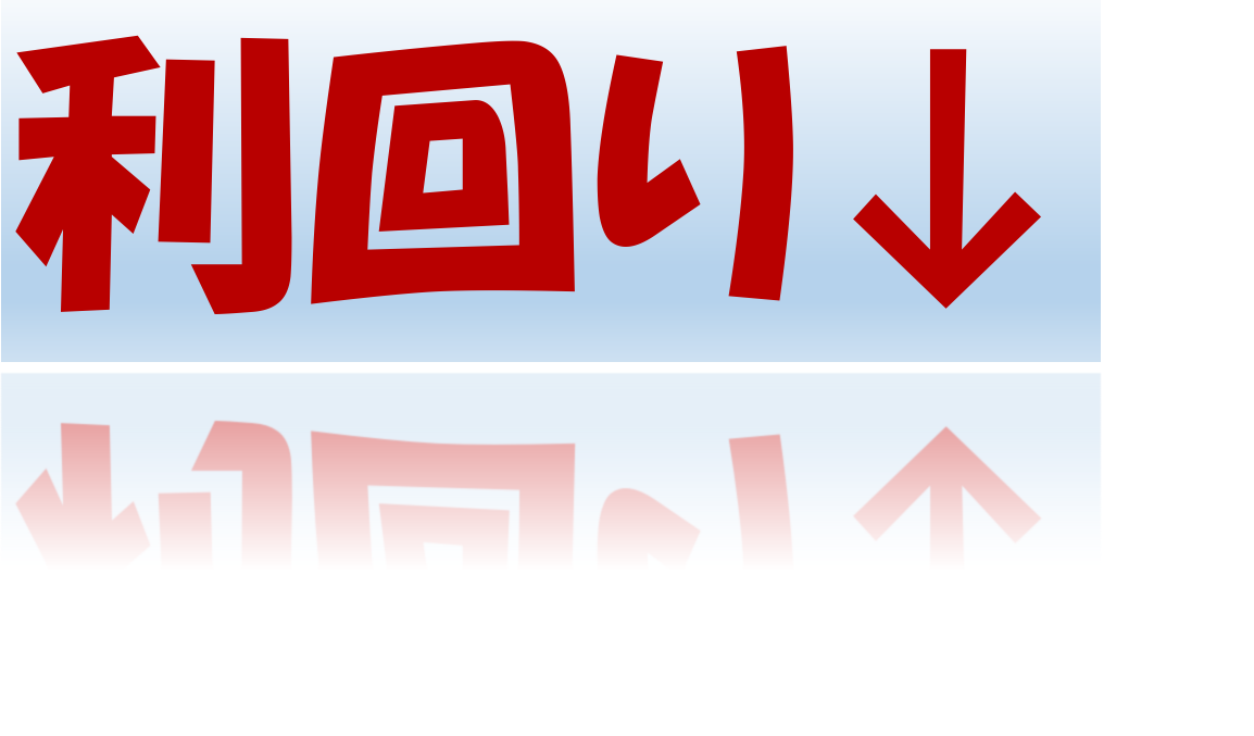 f:id:ZiLchan:20210807184641p:plain