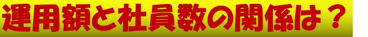 f:id:ZiLchan:20210826195757p:plain