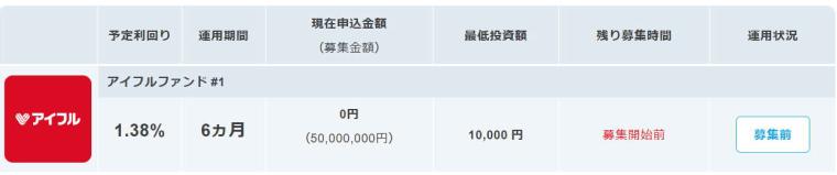 f:id:ZiLchan:20210909125823p:plain