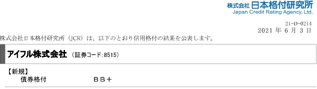 f:id:ZiLchan:20210909131334p:plain
