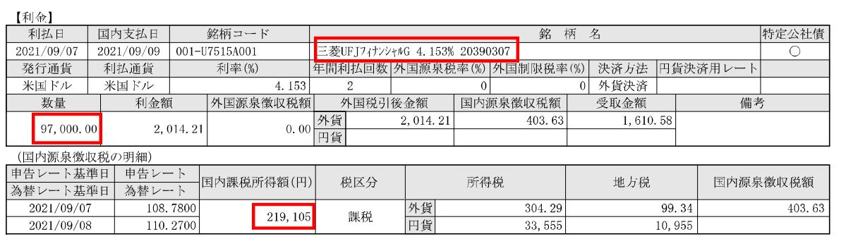 f:id:ZiLchan:20210915074550p:plain