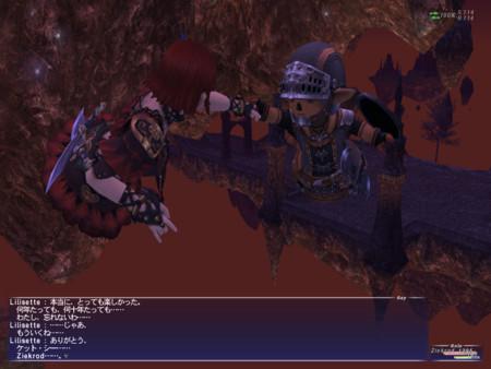 f:id:Zikroto:20111015112911j:image