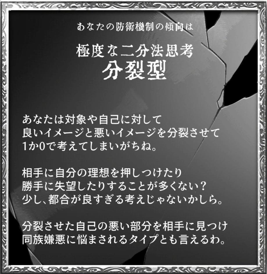 f:id:Zuboimi:20200102234955j:plain