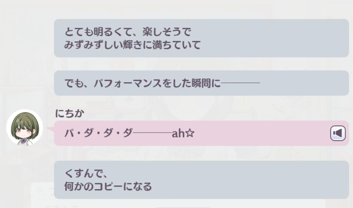 f:id:Zumasawa:20210406203519p:plain