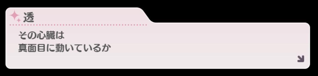 f:id:Zumasawa:20210421010008p:plain