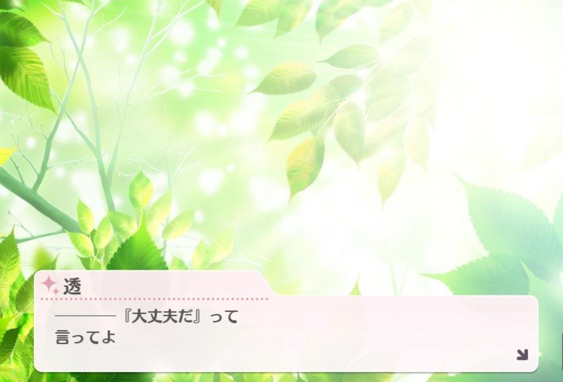 f:id:Zumasawa:20210421013156j:plain