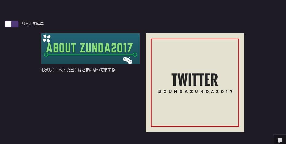 f:id:Zunda2017:20180428195205p:plain