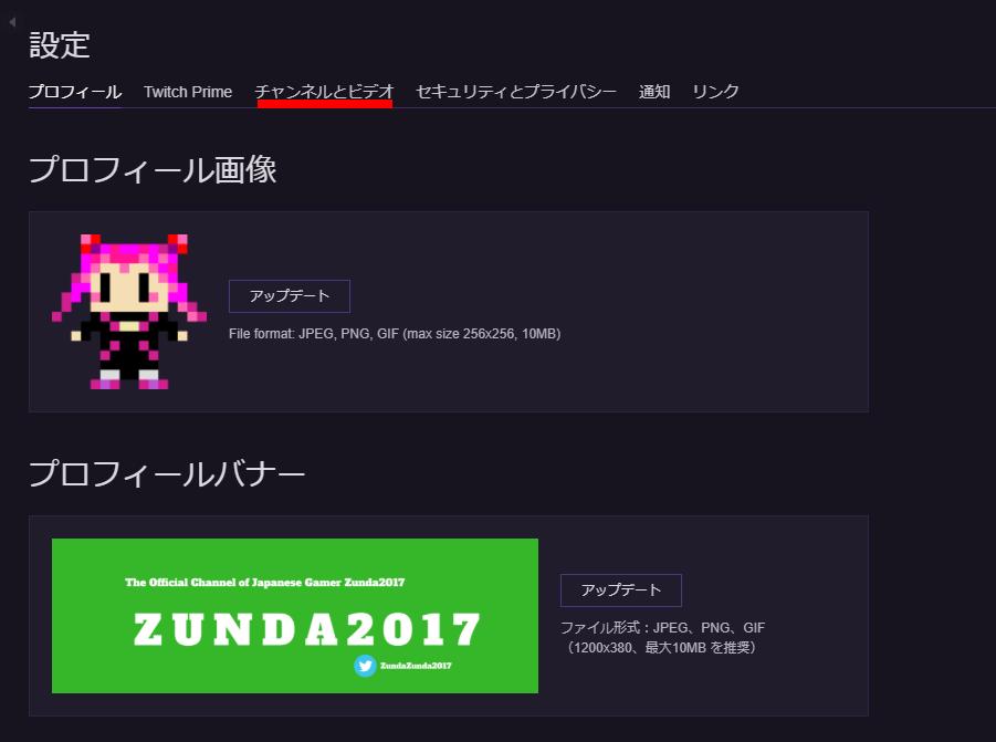 f:id:Zunda2017:20180512221815p:plain