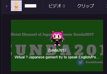 f:id:Zunda2017:20180524230059p:plain