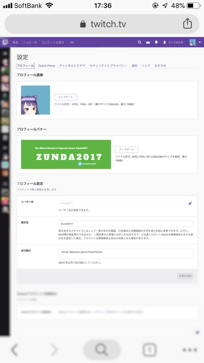 f:id:Zunda2017:20190316201310p:plain
