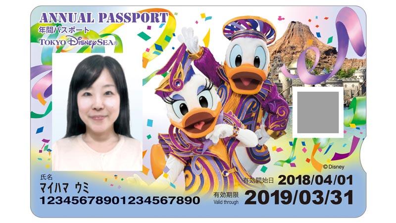 f:id:Zuou-0111:20180730210355j:plain