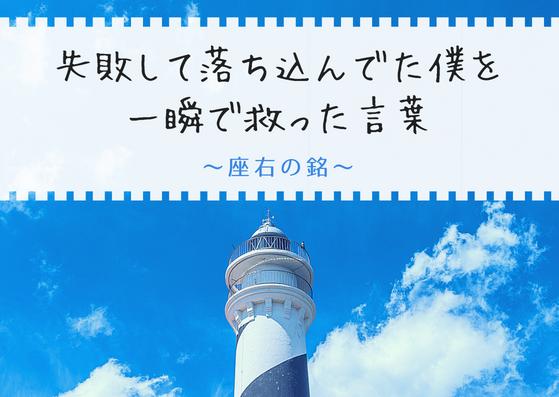 f:id:Zuou-0111:20180817082916p:image