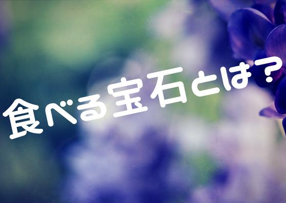 f:id:Zuou-0111:20180817133542p:image