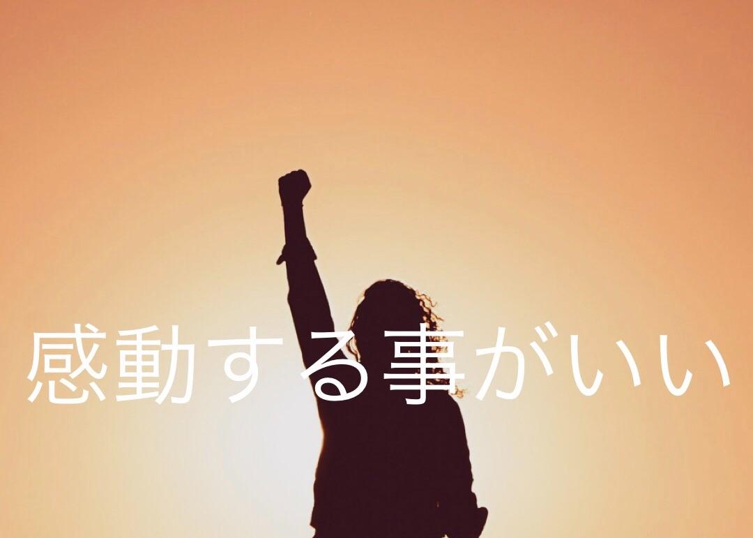 f:id:Zuou-0111:20180826085938j:image