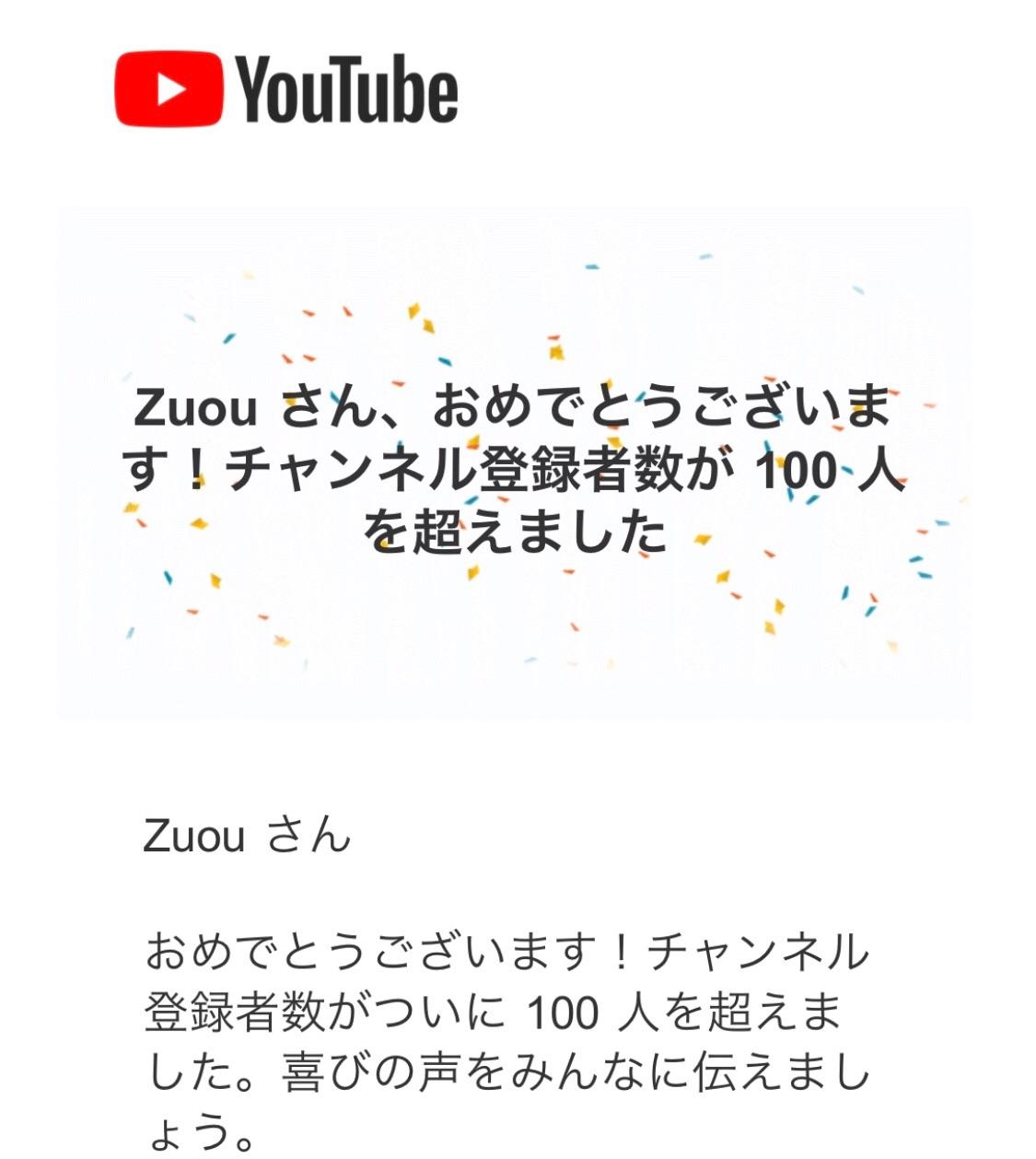 f:id:Zuou-0111:20180911124305j:image