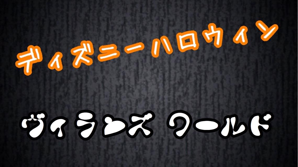 f:id:Zuou-0111:20180924130019j:image