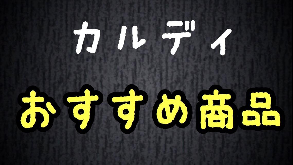 f:id:Zuou-0111:20180924160709j:image