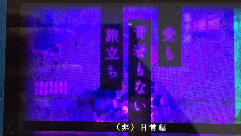 f:id:Zusioumaru:20170203201444j:image