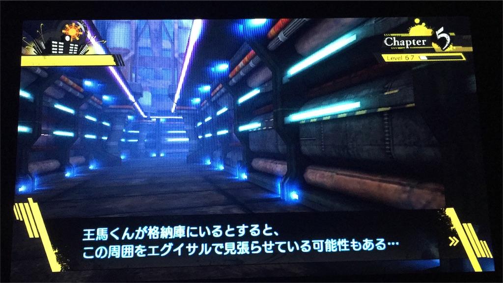 f:id:Zusioumaru:20170205002643j:image