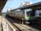 東海道線 E233系(平塚)