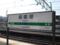 相模湖駅 駅名標 2