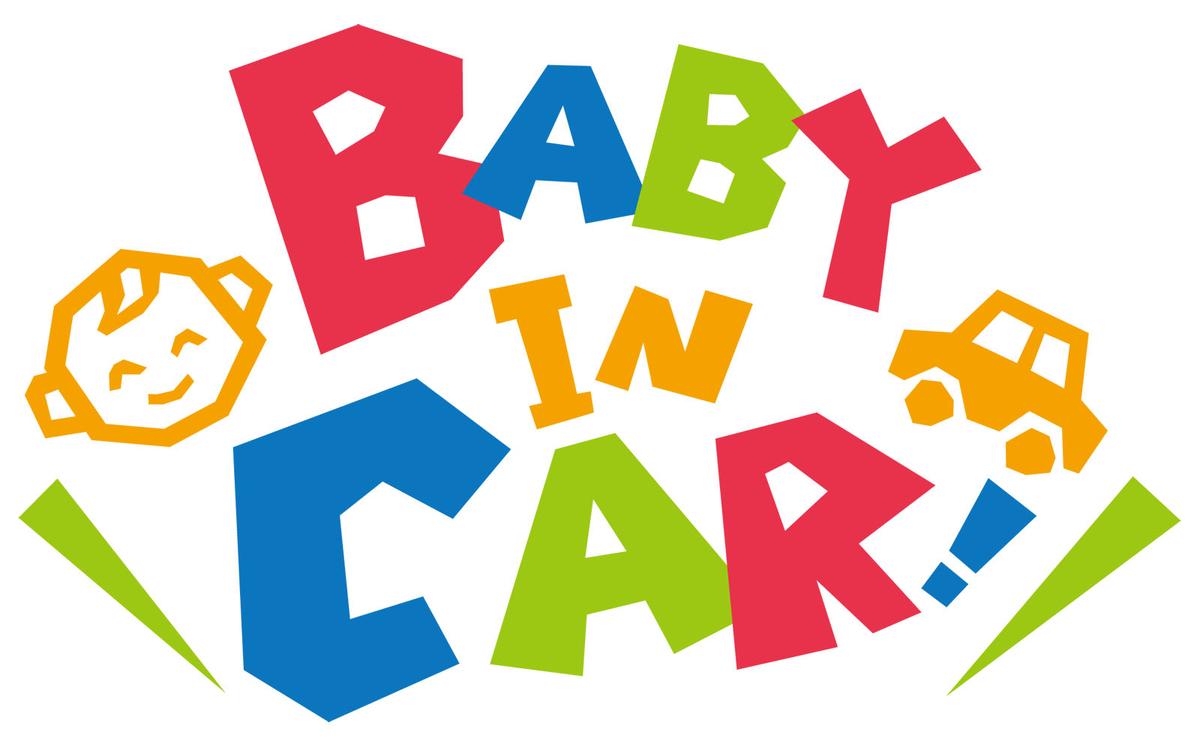Baby in carの文字と赤ちゃんと車のイラスト