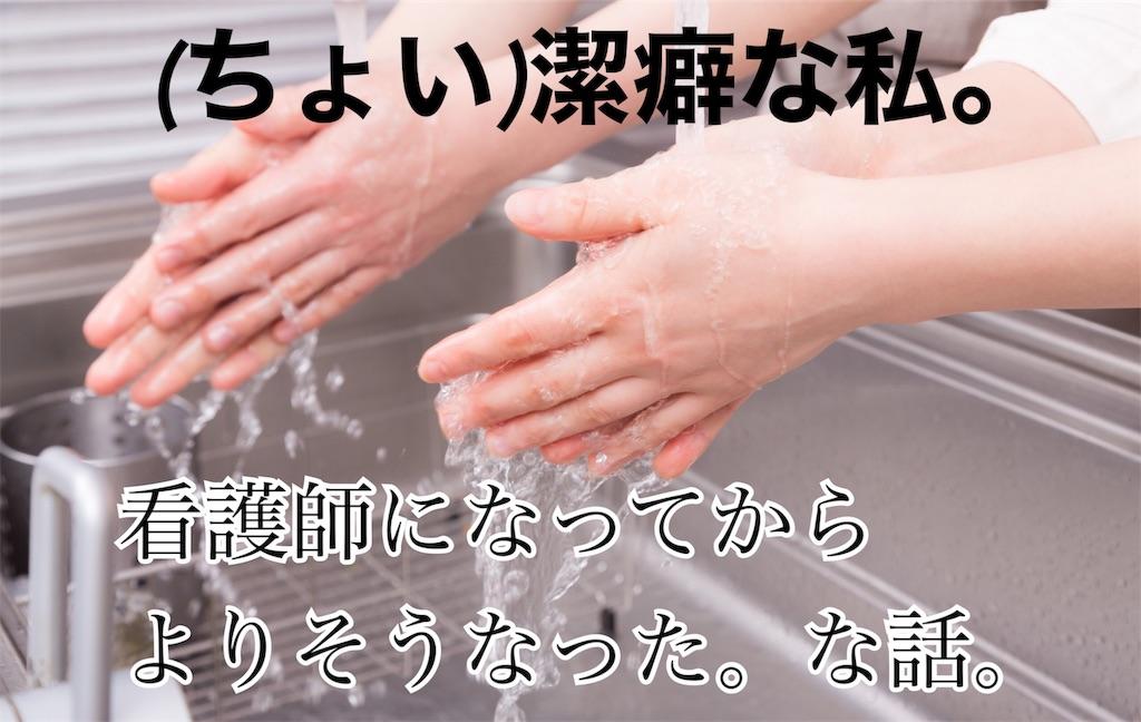 f:id:a-a-chan:20190927131849j:image