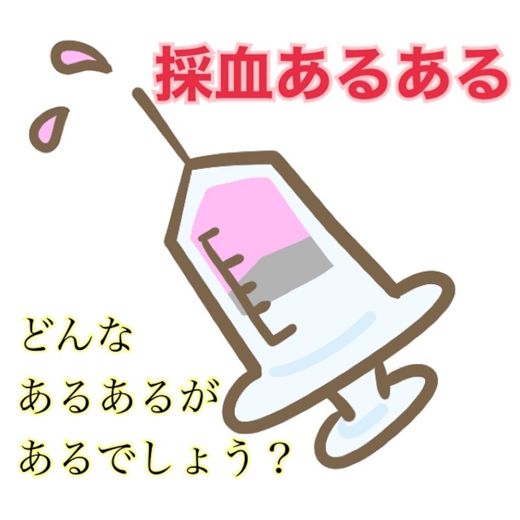 f:id:a-a-chan:20191001201447j:image