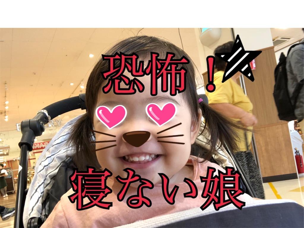 f:id:a-a-chan:20191008085541j:image