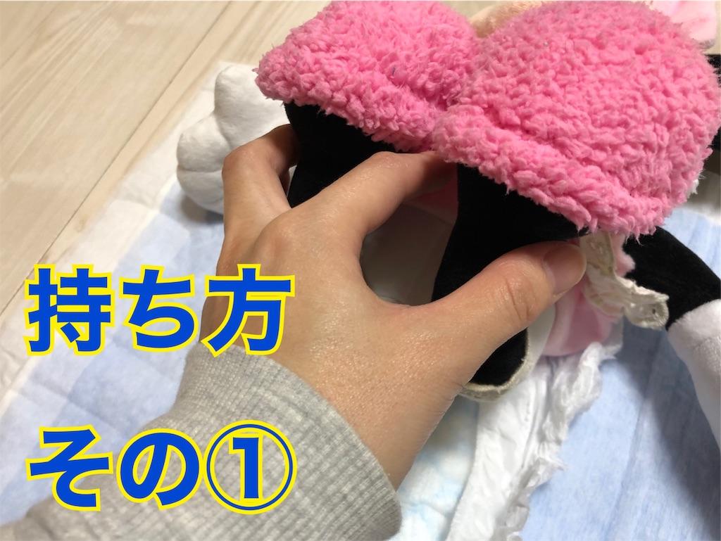 f:id:a-a-chan:20191009000629j:plain