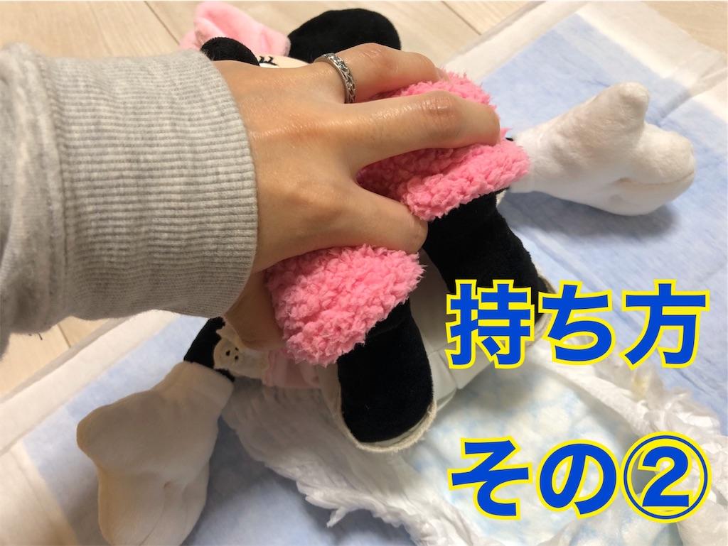 f:id:a-a-chan:20191009000632j:plain