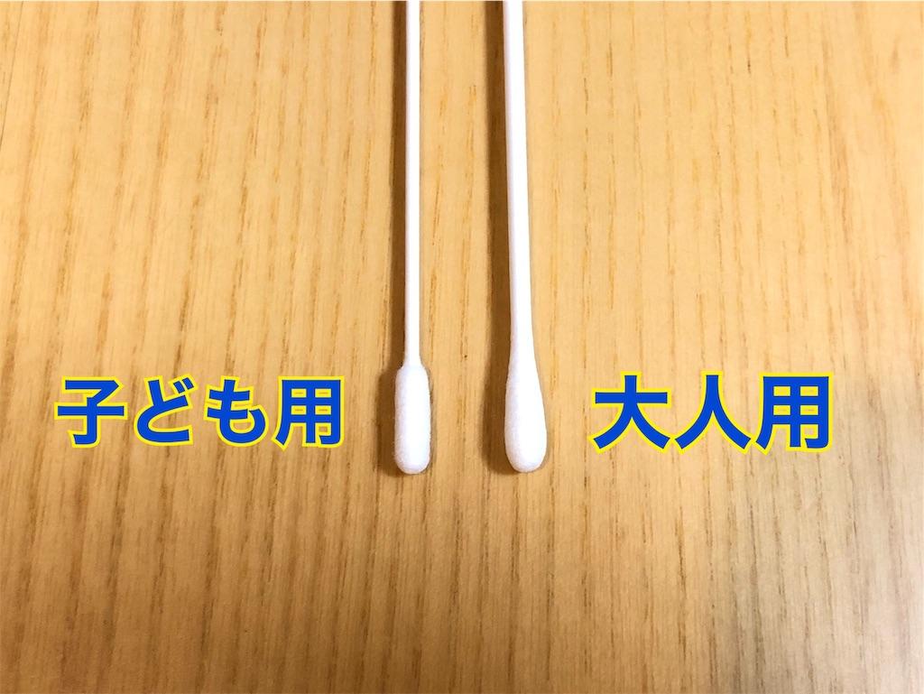 f:id:a-a-chan:20191009001518j:image