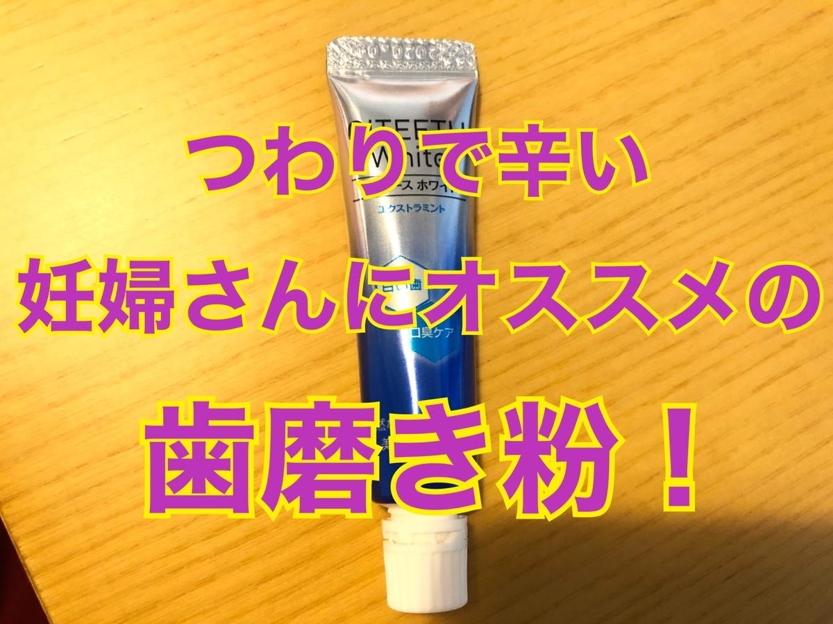 f:id:a-a-chan:20191016163907j:plain