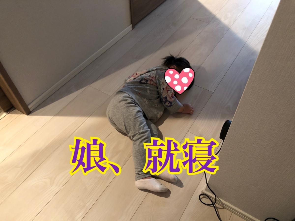 f:id:a-a-chan:20191018000507j:plain