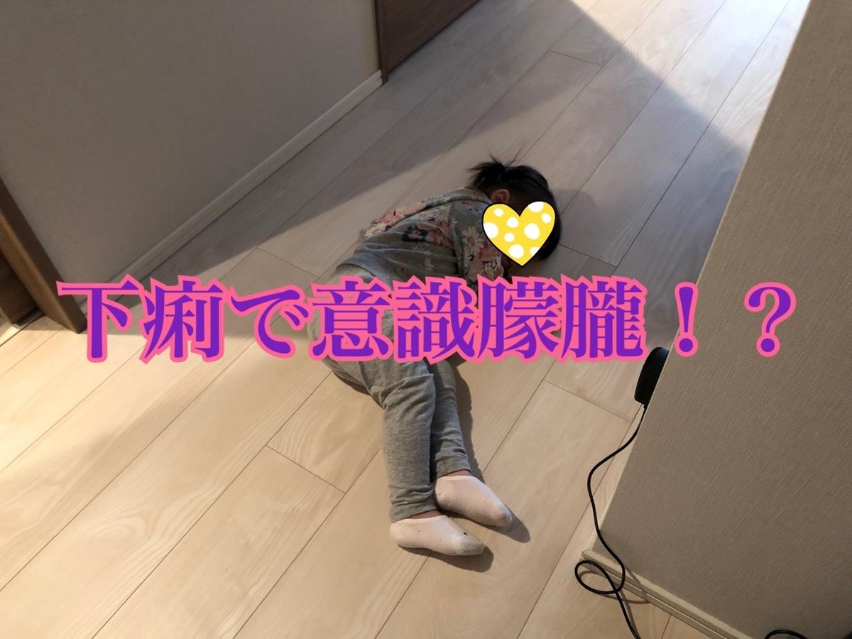 f:id:a-a-chan:20191018003037j:plain