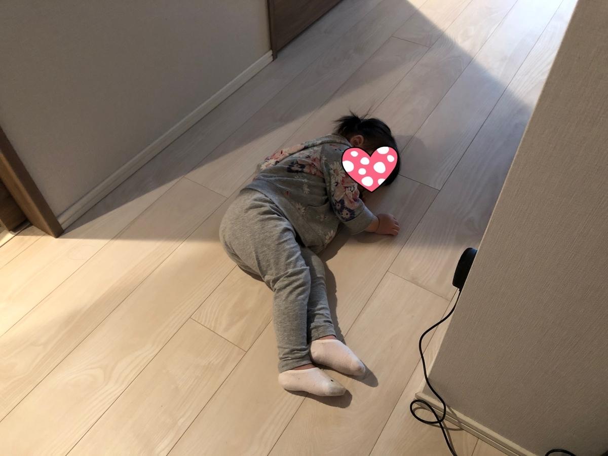 f:id:a-a-chan:20191018232907j:plain