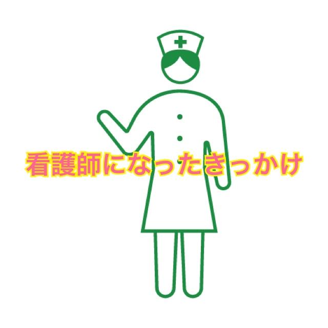 f:id:a-a-chan:20191103185853j:plain