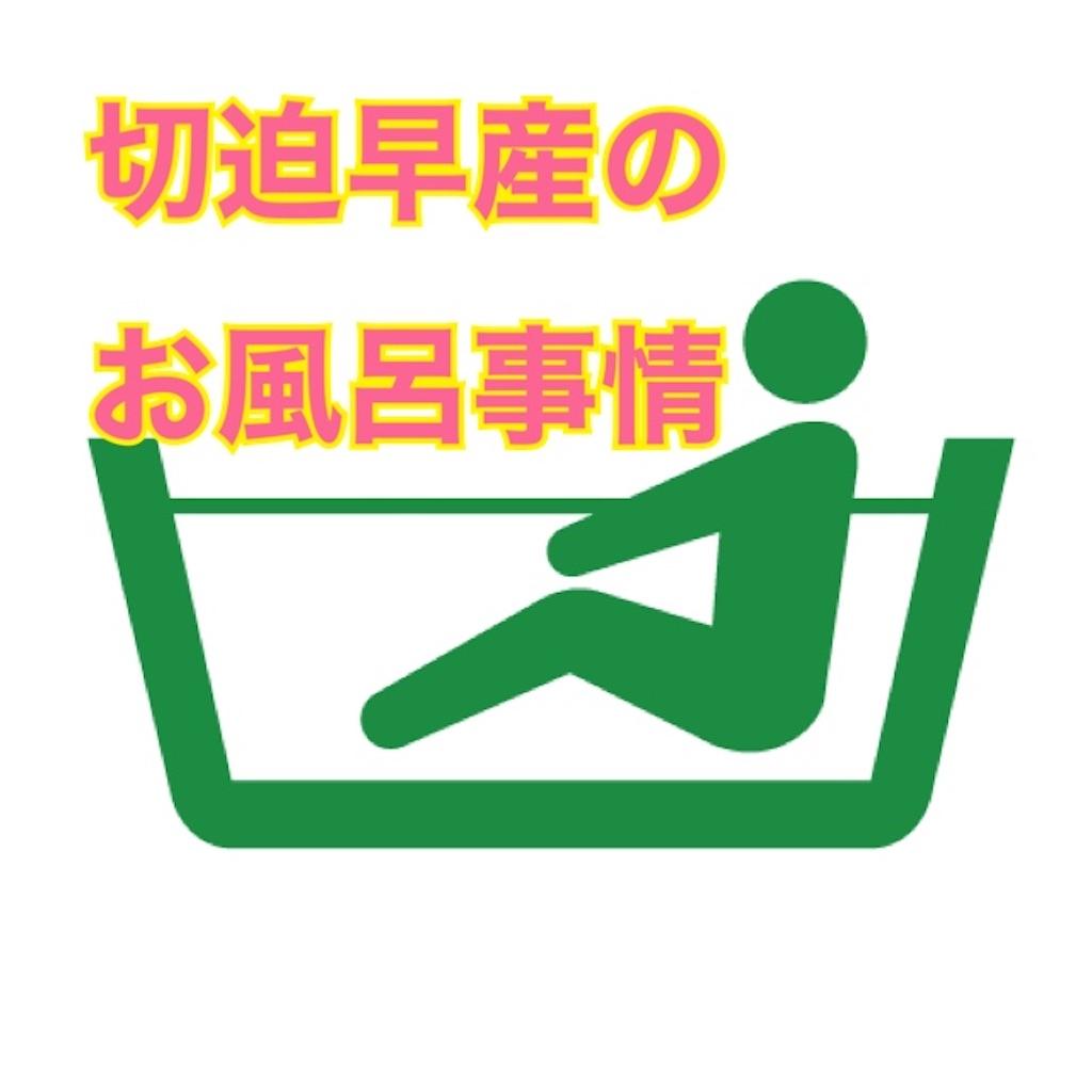 f:id:a-a-chan:20191205121928j:image