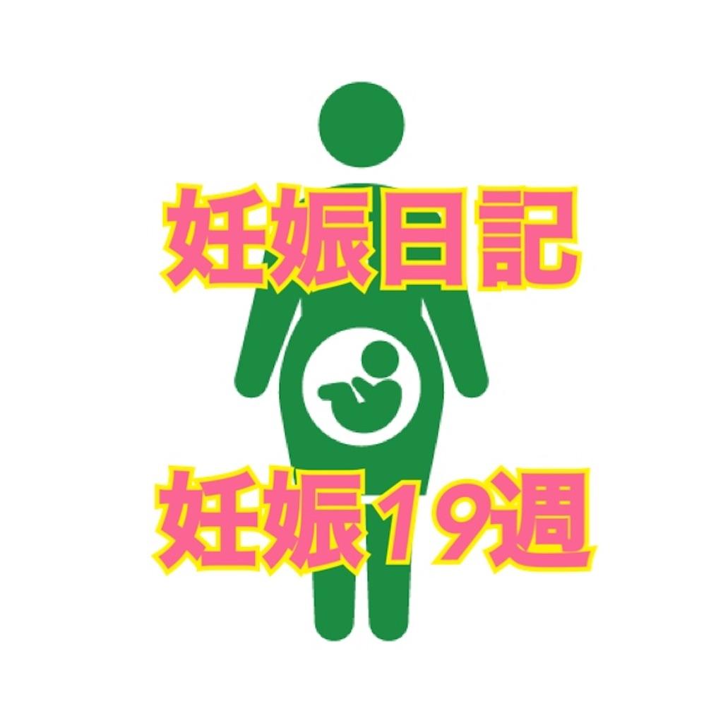 f:id:a-a-chan:20191221141904j:image
