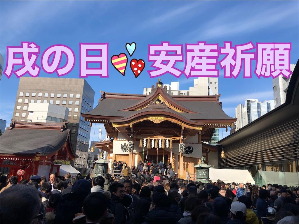f:id:a-a-chan:20191223012126j:image