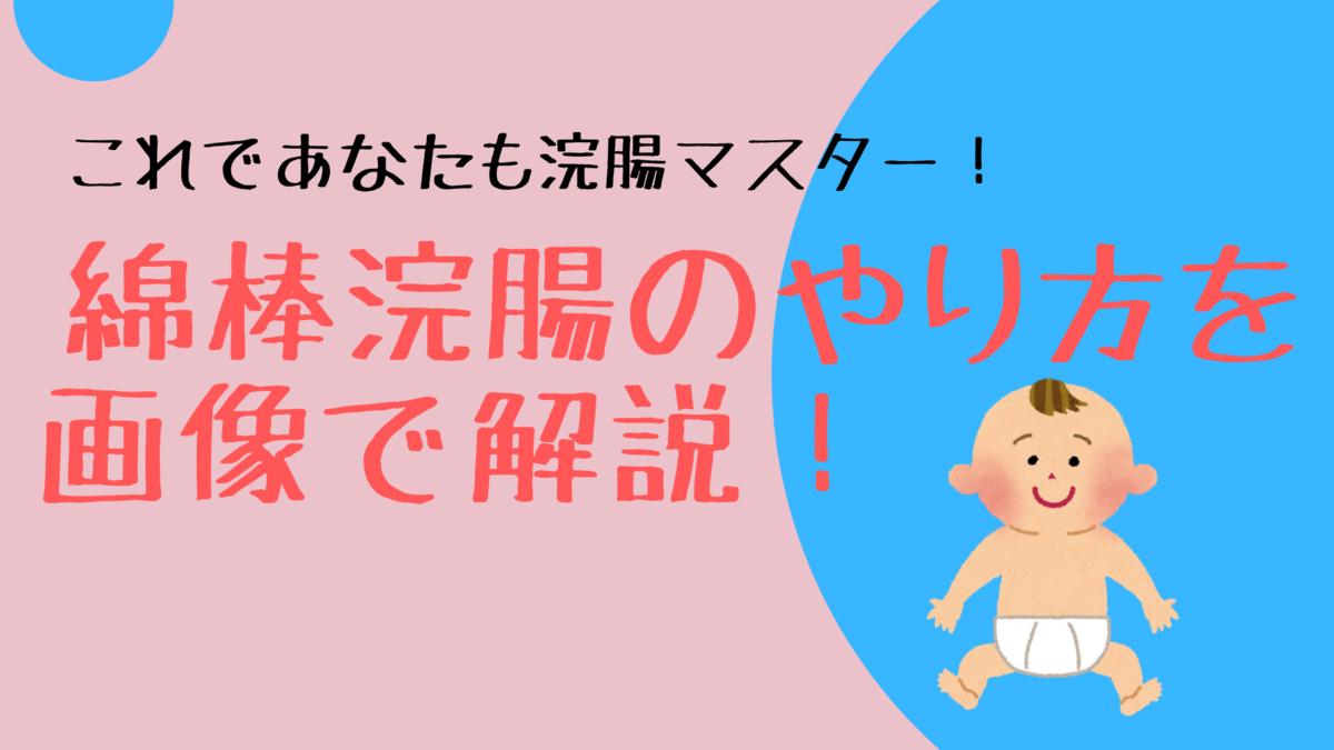 f:id:a-a-chan:20200130223601p:plain