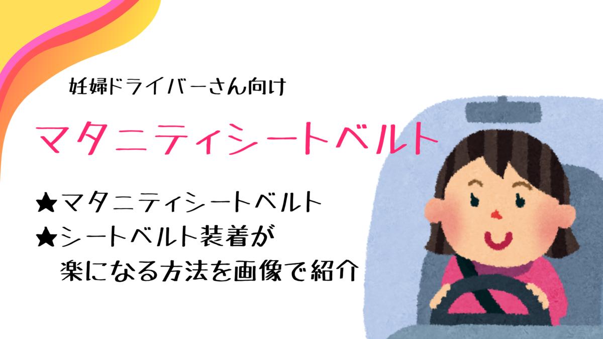f:id:a-a-chan:20200131012046p:plain