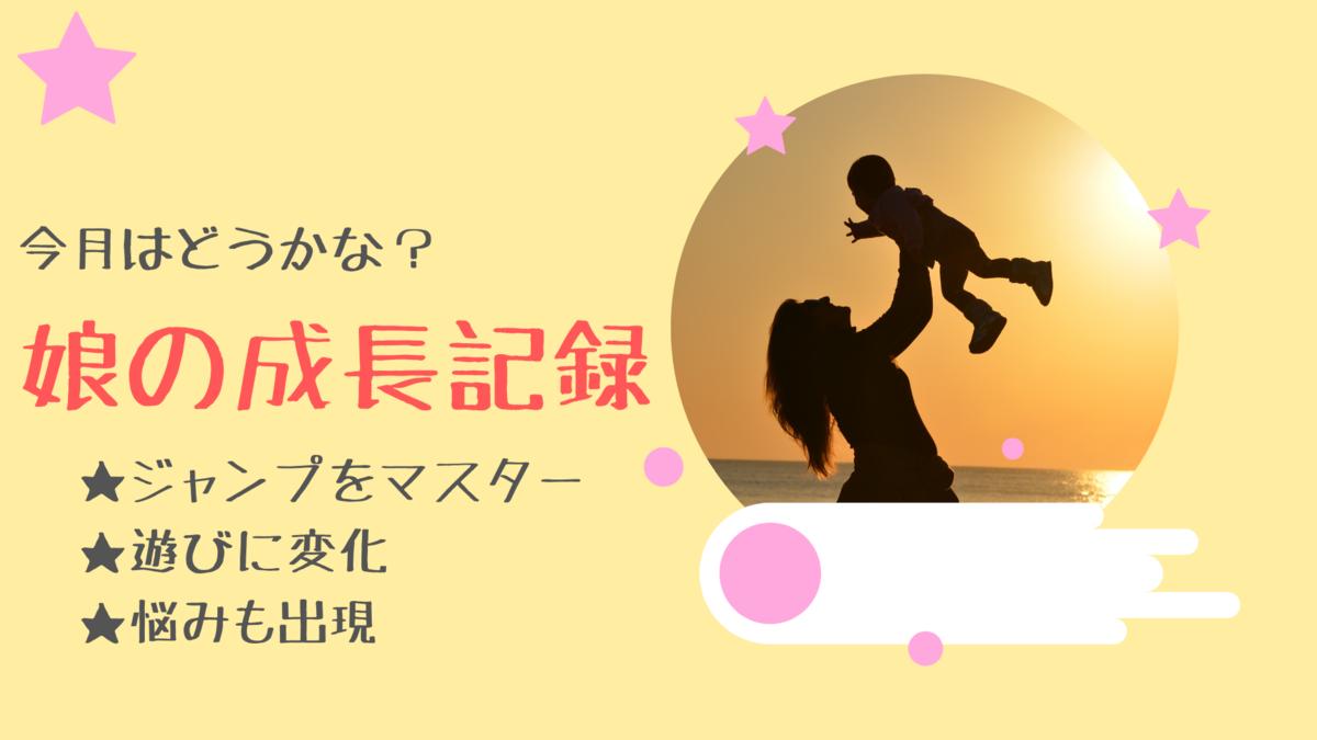 f:id:a-a-chan:20200201005112p:plain