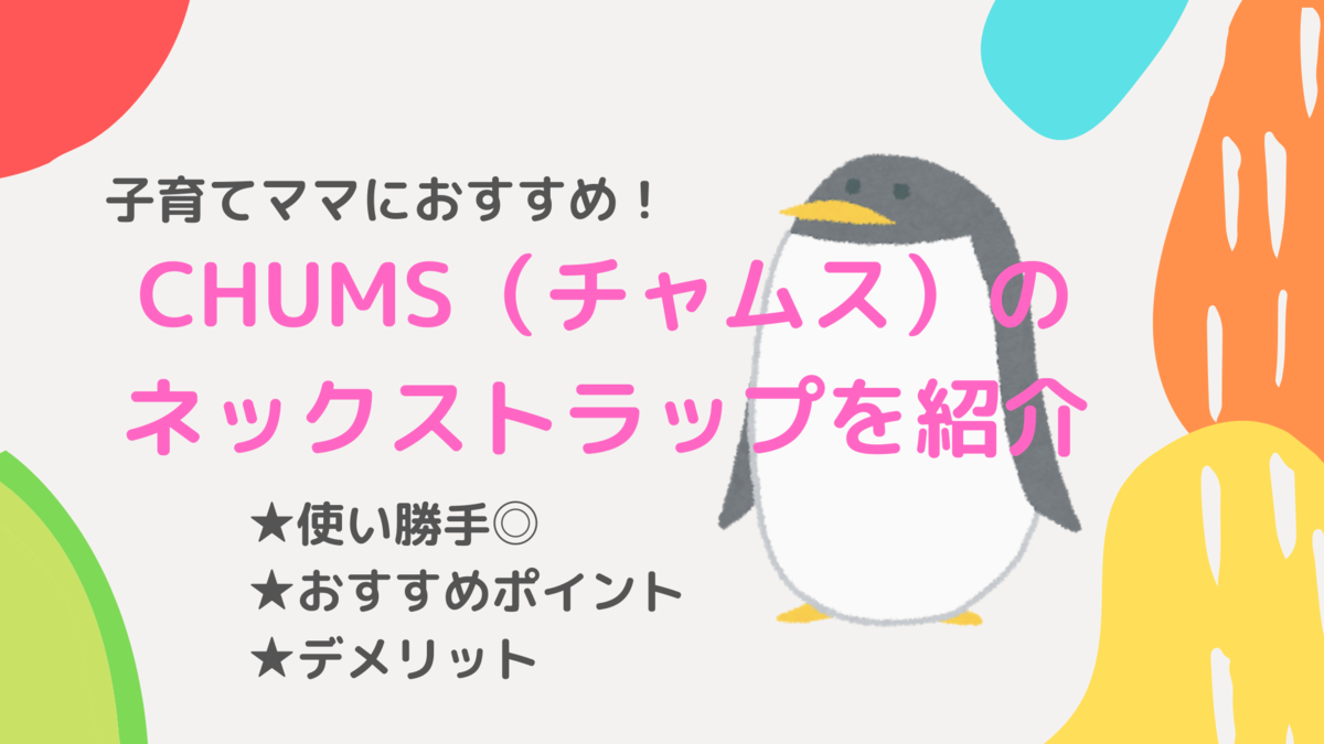 f:id:a-a-chan:20200201232843p:plain