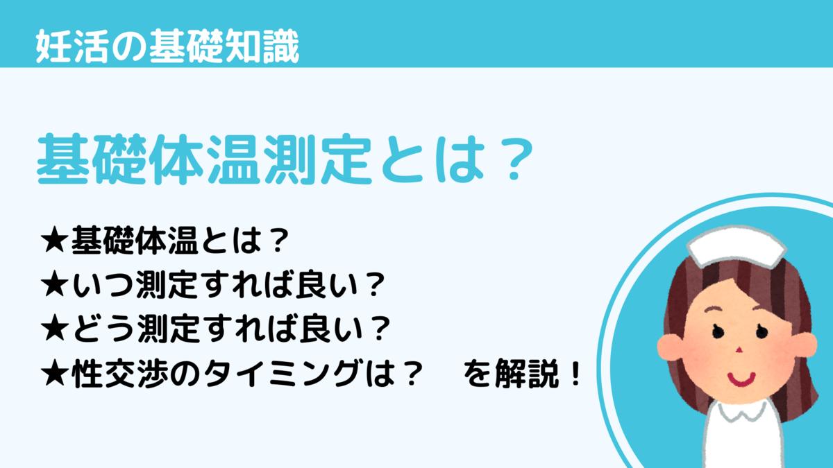 f:id:a-a-chan:20200202003719p:plain