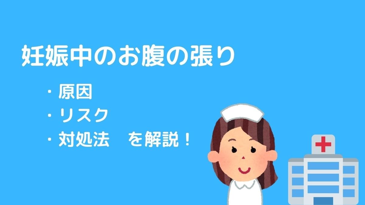 f:id:a-a-chan:20200202094331j:plain