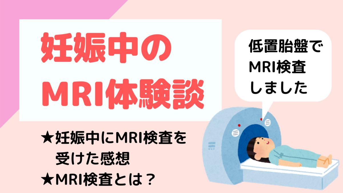 f:id:a-a-chan:20200202161636p:plain