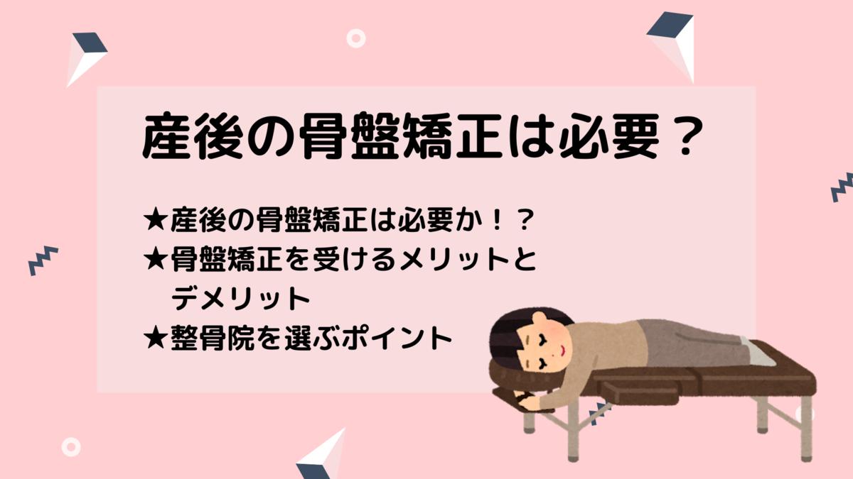 f:id:a-a-chan:20200202225128p:plain